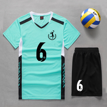 Mens and womens volleyball suit sleeveless volleyball team suit sports breathable volleyball training match clothing custom print group purchase