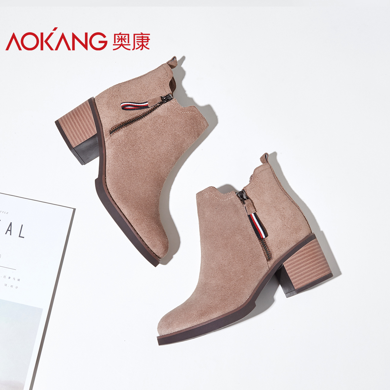 Aokang women's shoes autumn and winter new leather suede boots women British versatile matte leather fashion short tube women's boots