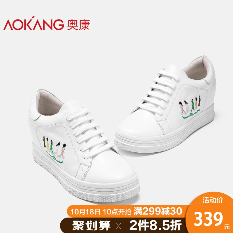 [Increase] Aokang women's shoes 2018 autumn new women's shoes round head lace embroidery fashion casual women's shoes