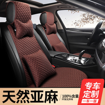 2020 new pure linen car cushion simple breathable small waist cushion winter special four-season universal seat cushion