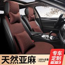 2020 nouveau coussin de voiture en linge pur simple respirant petit coussin taille hiver spécial quatre saisons coussin de siège universel