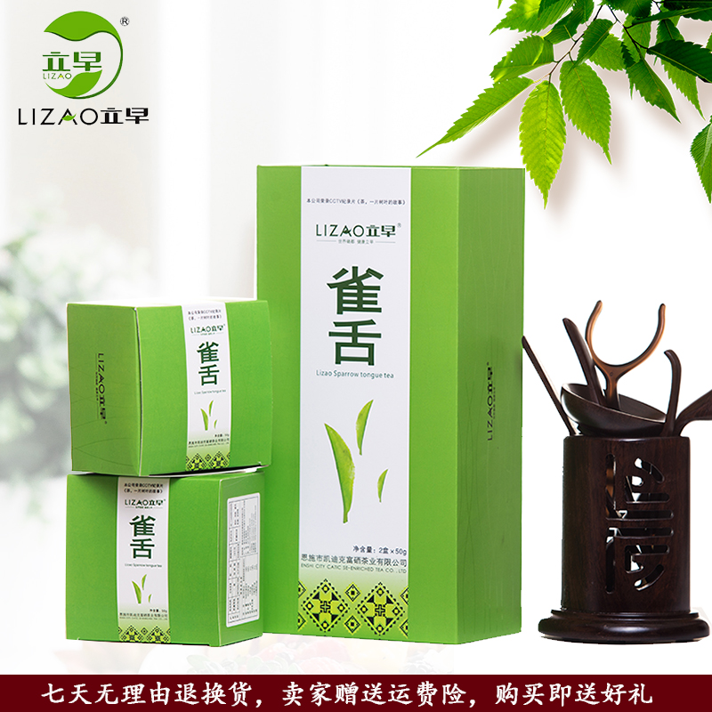 In 2019, Gongya Bud Tea, a special product of Selenium-enriched Tea, was packaged and mailed for New Tea, Green Tea, Tingtong Enshi before Spring Tea Ming.