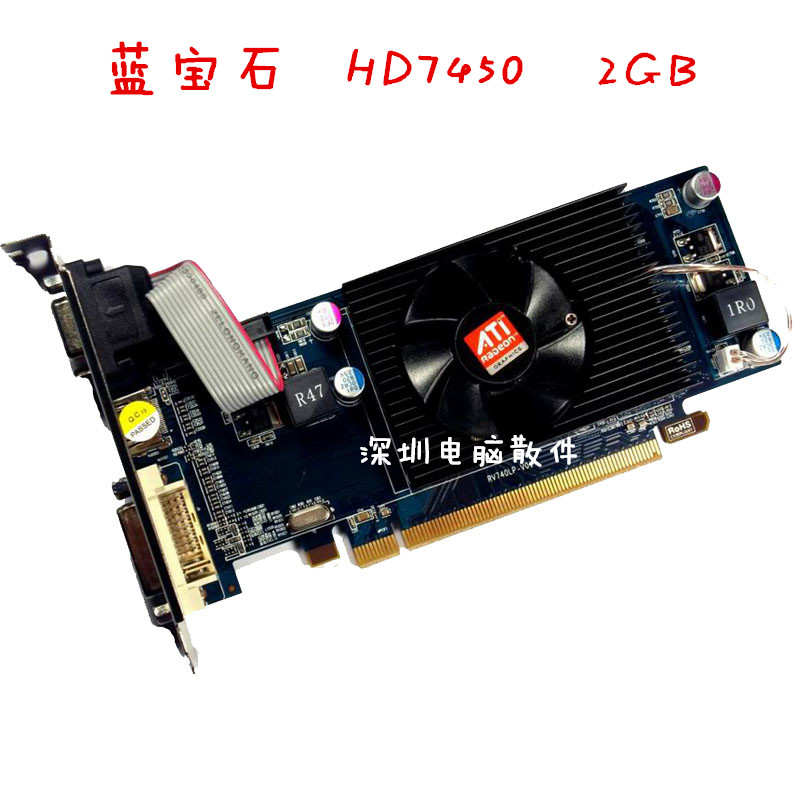 AMD sapphire HD7450 2G DELL small case display card all-in-one knife card half high 1G dismantling Card NEW