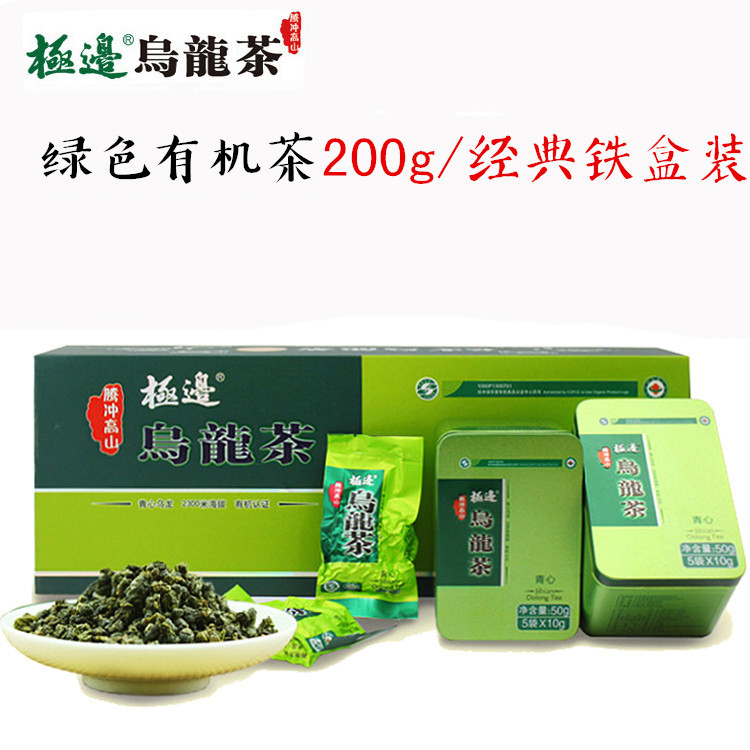 2018 New Tea Pole Oolong Tea Tengchong Organic Oolong Tea Taiwan High Mountain Oolong Tea Green Heart 200g