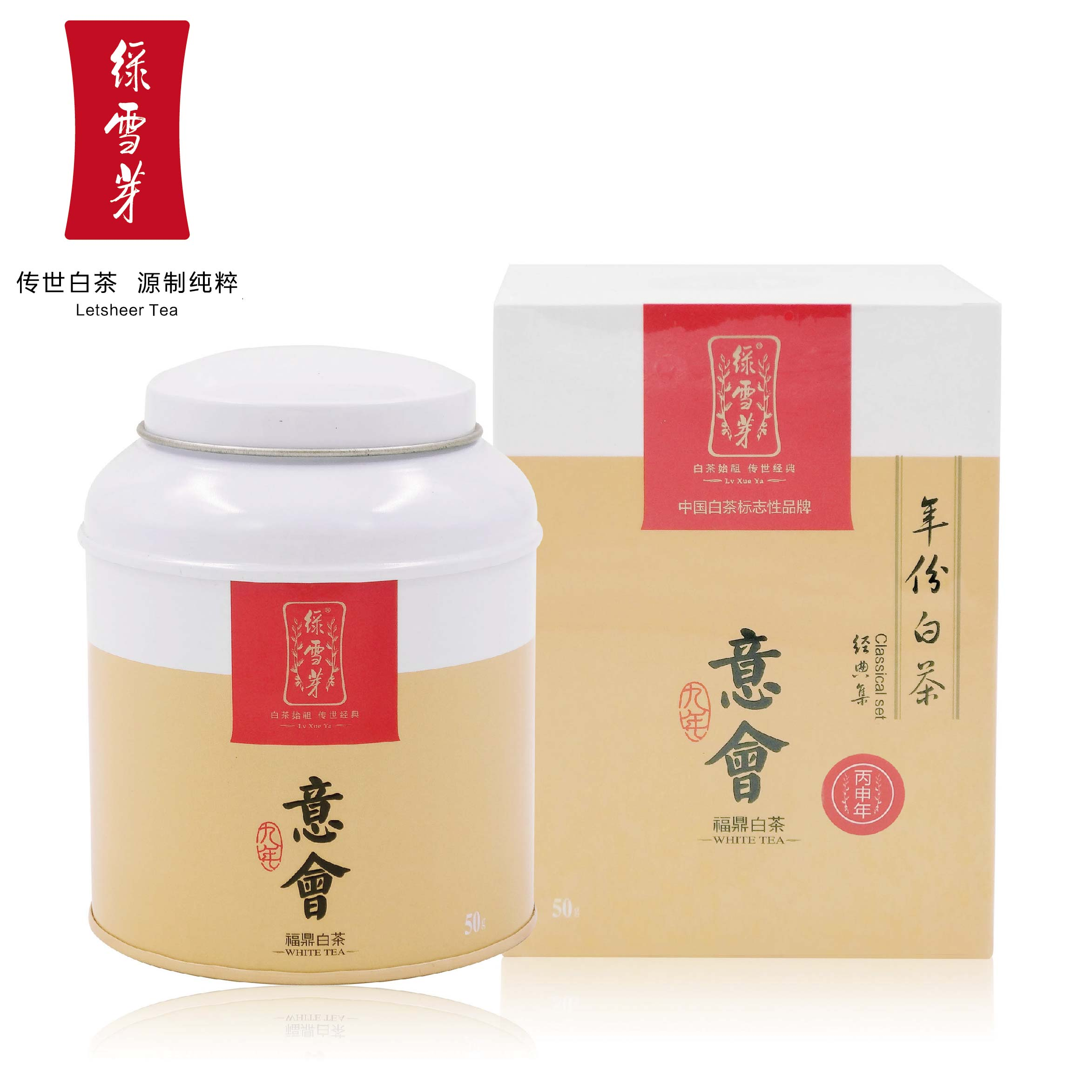 Green Snow Bud Tea Fuding White Tea Old White Tea Bing Shen Year 50g Small Round Canned