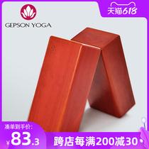 Jepsen yoga brick Solid wood high density adult professional fitness dance yoga meditation aids Wooden brick