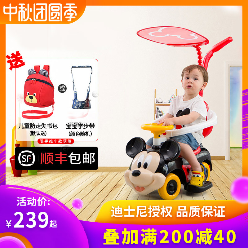 Disney Children's Twister Four-Wheeled Baby Roller Music Roller Walker Niu Niu Trolley 1-3 Years Old