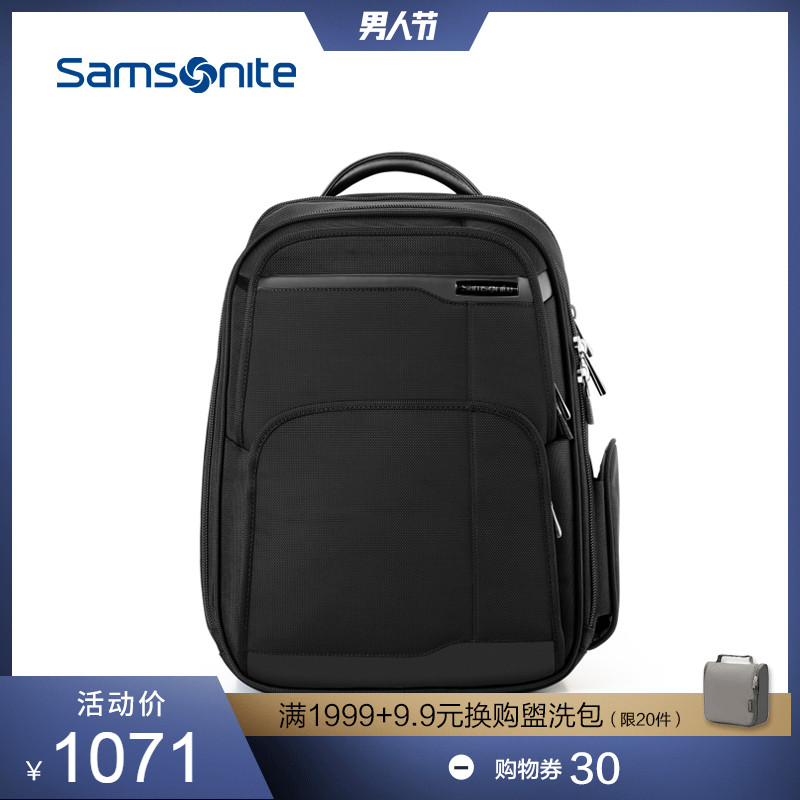 Samsonite/New Beautiful Massive Male Multifunctional Shoulder Backpack 15.6-inch Computer Bag 36b05
