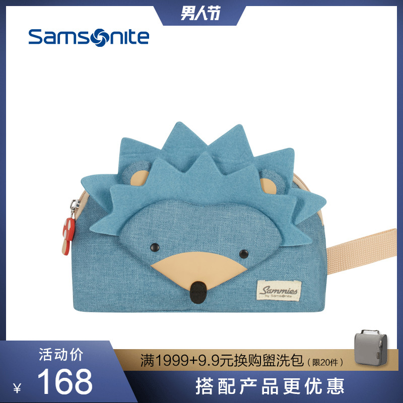 Samsonite/New Beautiful Hedgehog Children's Travel Washing Baby Bath Convenient Washing Pencil Bag CD0