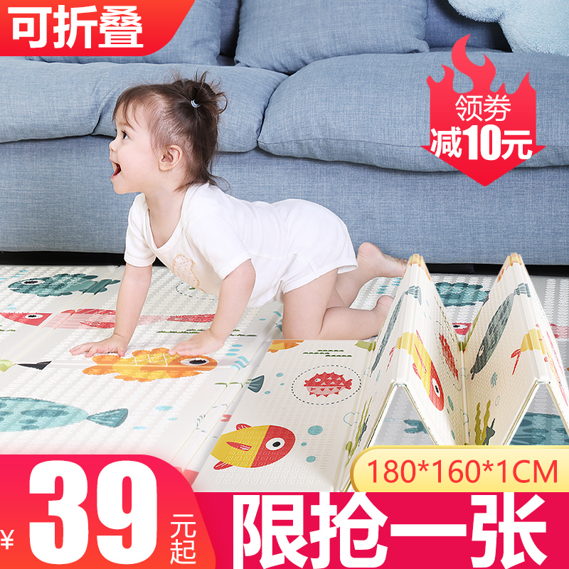 German Baby Crawler Pad Thickening Baby Foldable Living Room Home XPE Cushion Children Crawler Pad Stitching