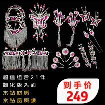 Drama headdress bread head full set of Beijing Opera Qinghuadan colorful wood drill 21 pieces of photo studio drama theme photography.