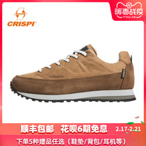 CRISPI head layer cowhide outdoor warm men and women low-top hiking shoes-Addict