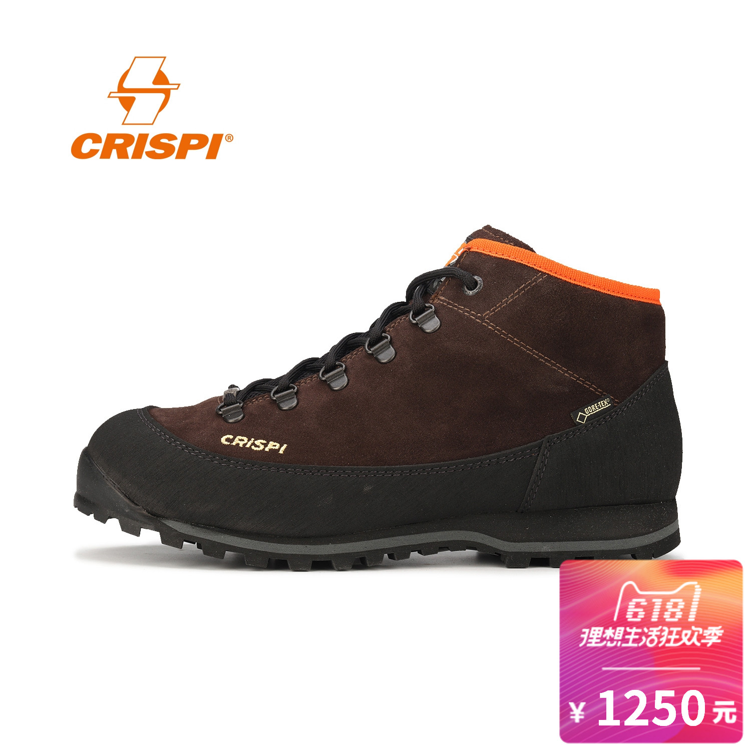 CRISPI outdoor hiking shoes for men and women GORE-TEX waterproof breathable vibram bottom wear-resistant walking shoes