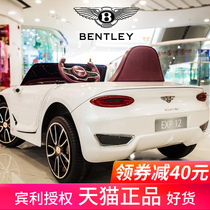 Childrens electric car four-wheeled four-wheel drive car Men and women children with remote control toy car can sit on the baby Bentley stroller