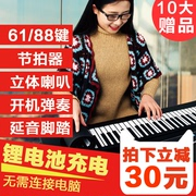 Piano house 88 key professional edition 61 key piano thickening soft portable electronic organ for adult beginners