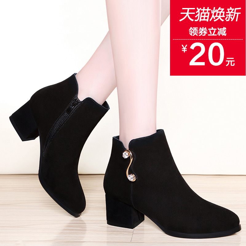 Scrub boots women's shoes 2018 new autumn and winter black pointed head with thick boots with fashion versatile high heels