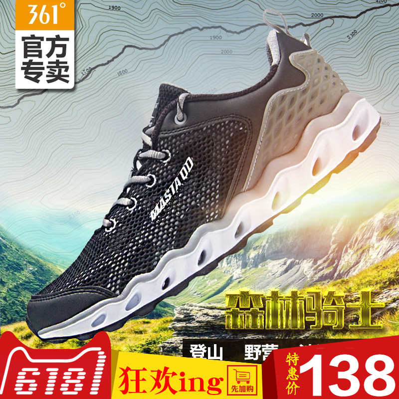 361 sports shoes men's shoes outdoor hiking shoes 2018 summer new 361 degrees off-road running shoes 571613305