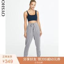 Oysho серый бег трусы брюки брюки свободные досуг фитнес бег женщины весна и осень 31236799908