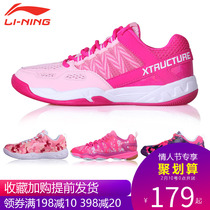 Lining lining badminton shoes womens shoes genuine sports shoes lightweight breathable training shoes running non-slip wear