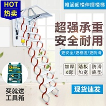 Semi-automatic invisible ladder compound indoor household stretching staircase