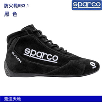 Italy genuine Sparco racing shoes RB 3 1 FIA certification RV fire racing