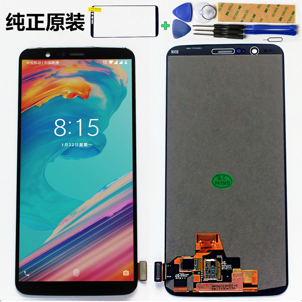 Applicable to one plus 5T original screen assembly A5010 touch screen Oneplus 51 plus 5 inner and outer screen assembly belt frame