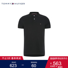Tommy Hilfiger Men's 2020 spring business casual slim fit short sleeve polo shirt mw0mw13632