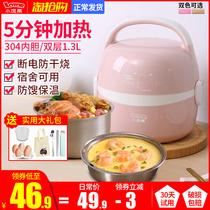 Small raccoon electric box insulation plug-in self-heating steamed meals cooking hot rice artifact pot with class family