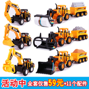 Baby excavators, inertial 1-3-6 years old sets of excavators, toy machines, children's engineering cars, boys push the earth