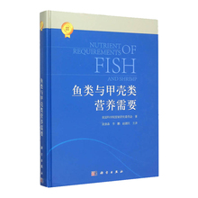 Nutritional Needs of Orthodox Fishes and Crustaceans (2011) Scientific Researchers in the Research Institute of Natural Science, Biology, Zoology, Agriculture, Forestry, Fisheries and Fisheries in the Nutrition of Aquatic Animals