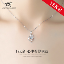 Seven 18k gold necklace womens collarbone white gold pendant set with Swarovski Zirconia simple mesh red Valentines Day gift