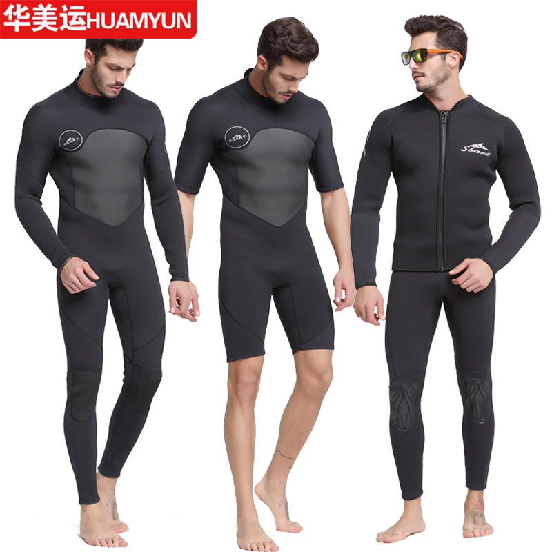Shark Bart New Men 2MM Thickening Diving Suit Siamese Sunscreen Short Sleeve Warm Winter Swimming Swimsuit Snorkeling Suit
