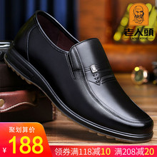 Old Head Men's Shoes Fall 2019 Leather Shoes for Middle-aged Men Business Leisure Shoes