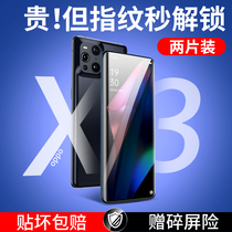 oppofindx3pro tempered film uv full screen coverage x3 mobile phone film findx2pro curved surface reno5pro full glue 4pro film quantum glass po