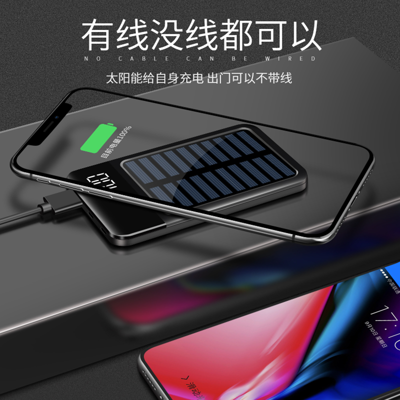 Goodman Solar Radio Charging Po Large Capacity Outdoor Applicable to Apple vivo Mobile Phone Mini-compact Ultra-thin Portable Power Supply Dual-purpose Multifunctional Charger Fast Charging Digital Display