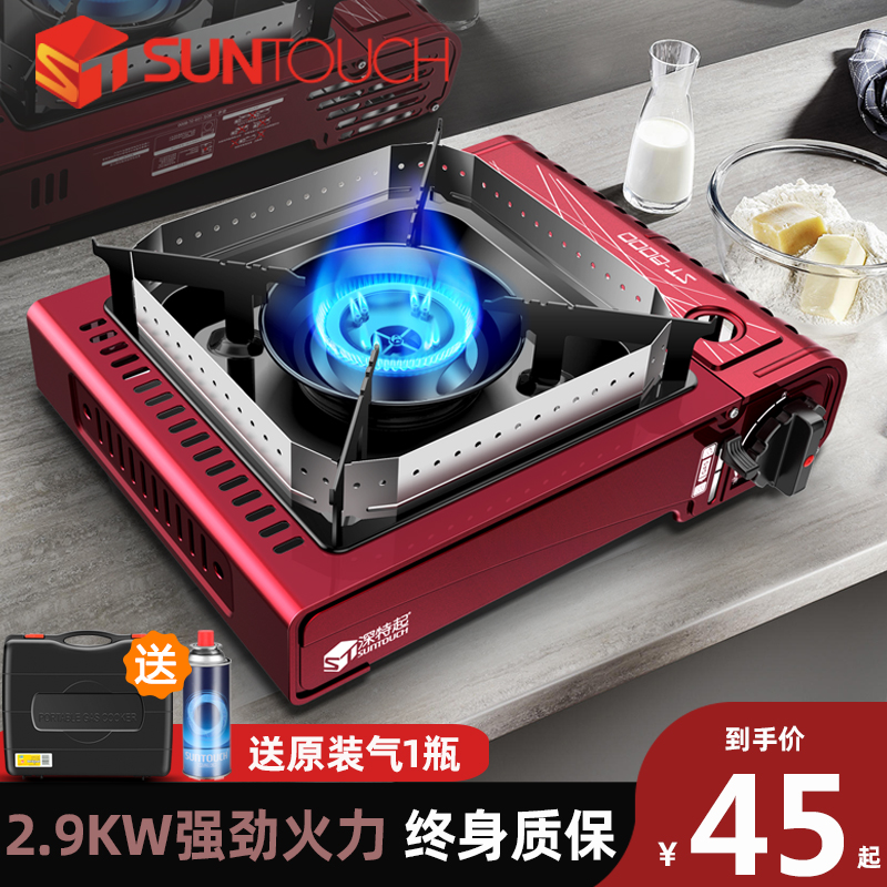 Card furnace outdoor portable Cass fire boiler field stove furnace card magnetic furnace gas gas stove gas stove
