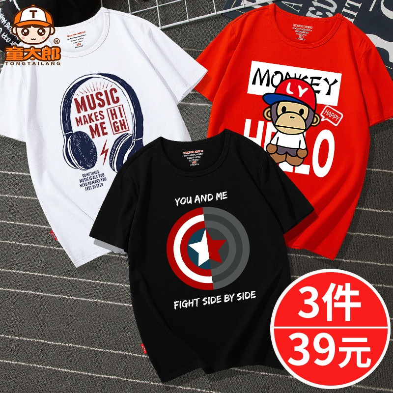 Boys' short sleeve summer wear 2020 new pure cotton T-shirt Han version middle and big children's Sports Top children's half sleeve fashion children's wear