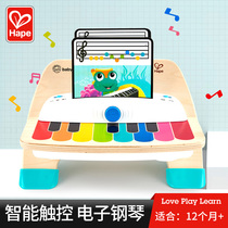 Hape children piano toys infants can play baby electronic piano toys 0-1-3 years old intelligent touch