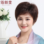 Silk hall elderly mother really short hair wig hair female hair wig set realistic natural fluffy human hair