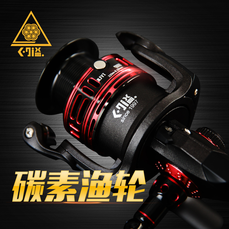 Taiwanese Jiuyi JY4000 fishing line wheel with right and left hand interchange carbon sea pole wheel 6-axis long-throw wheel spinning wheel