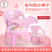 Children chair is called a chair with a baby seat chair stool tray home baby chair stool