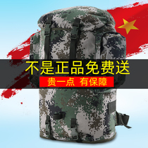 07 camouflage back pocket canvas large-capacity tactical two-shoulder bag-type oversized marching 揹 special forces military 揹 bag man