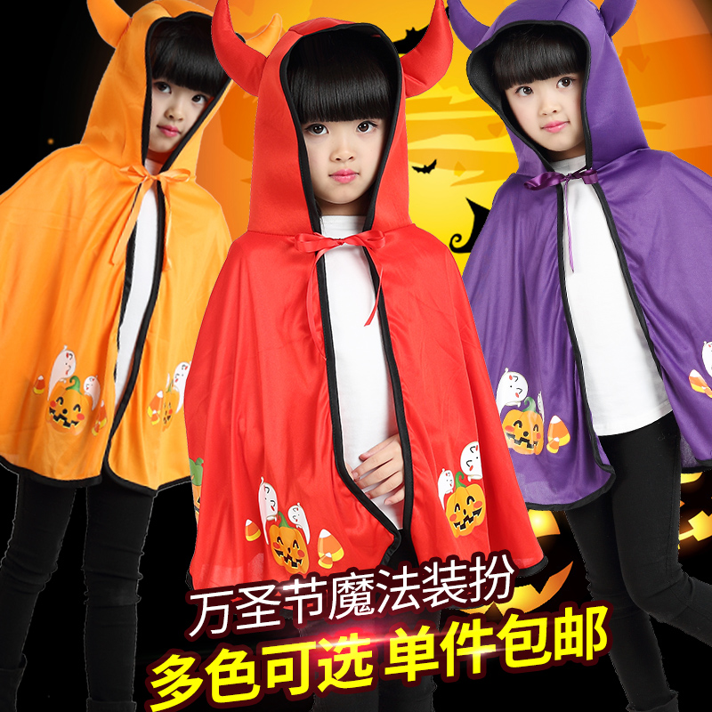 [The goods stop production and no stock]Christmas children's Princess Show costume cowhorn devil Cape Cloak Cosplay Cape girl witch