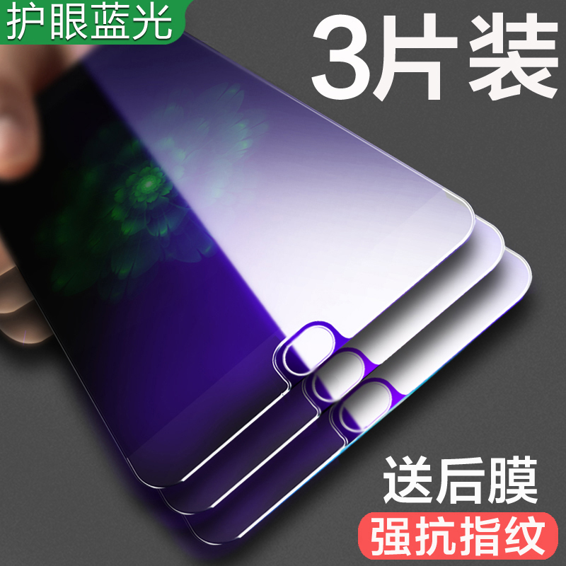 Oppor9s tempered film R9 full screen r11 original Plus anti-a59 blue a57 mobile phone s film r7s r11s m