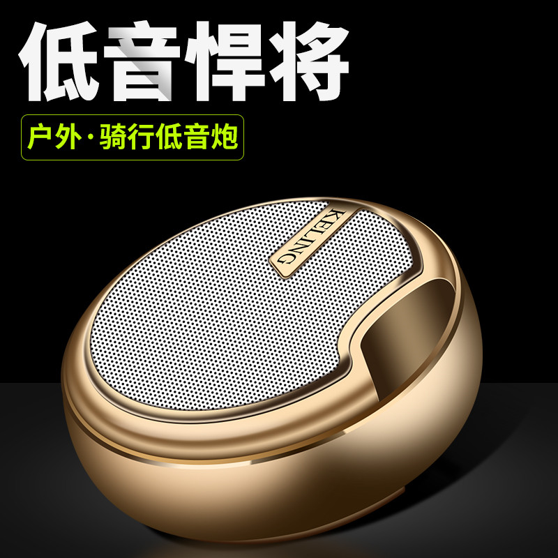 Keling A6 wireless Bluetooth speaker Car subwoofer portable waterproof bicycle outdoor riding small sound