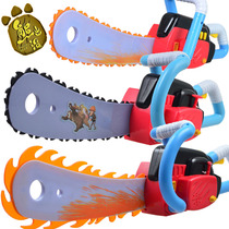 Megalogic Bears Hip Heads Strong Logging Tools Super Chain Saw Children 's Toy Electric Illuminated Musical Weapon