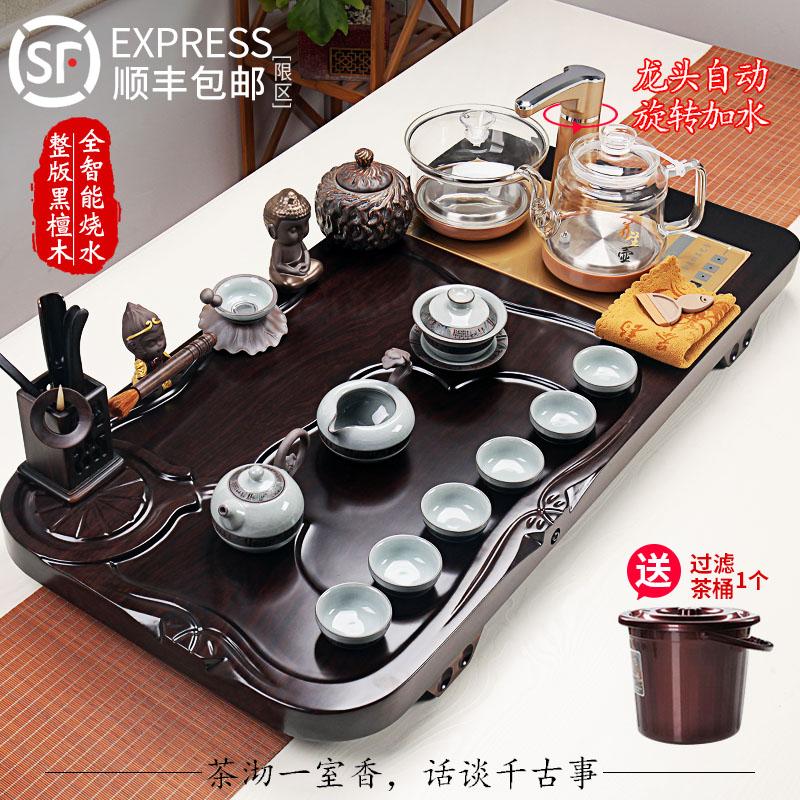 Kung Fu tea set set ebony solid wood tea plate whole set of home ceramic purple sand tea cup fully automatic glass simplicity