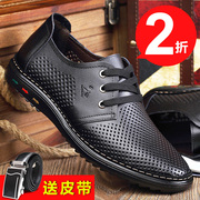 2017 new summer sandals shoes leather casual shoes men out cool shoes breathable men Crocs