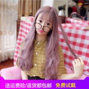 Female air thin long curly hair wig bangs are lifelike fluffy straight pear big wave Korea whole top full caps