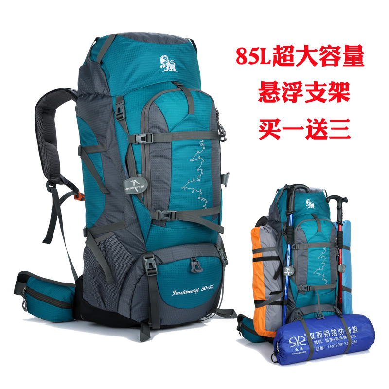 Outdoor Mountaineering Pack 85L Waterproof Outdoor Pack for Men and Women with Large Capacity Shoulder Backpack Camping Tent Travel